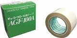 チューコーフロー ガラスクロス耐熱テープ AGF100A13X100