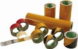 日東エルマテ 粗面反射テープ 150mmx10m 赤 SHT150R