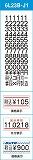 SATO ハンドラベラー UNO用ラベル 1W-6税込価格強粘(100巻入) 23999151