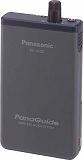 RDM650AZH Panasonic パナガイド用ワイヤレスマイクロホン