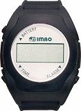 ベンリック メッセージ受信機 FWMER01