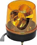 つくし 回転灯 黄色 AC100V 6250Y