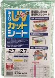 ユタカ シート UVカット透明糸入りシート 2.7m×2.7m B153