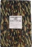 ユタカ シート #3000迷彩シート 5.4×7.2 MS3014
