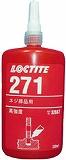 ロックタイト ネジロック剤 271 250ml 271250