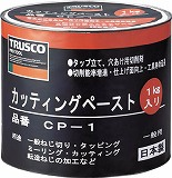 TRUSCO カッティングペースト 5kg CP5