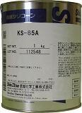 信越 バルブシール用オイルコンパウンド 1kg KS65A1