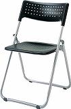 アイリスチトセ アルミ折りたたみ椅子(スタッキング) アルミパイプ ブラック SSA027BK
