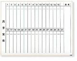 TRUSCO スチール製ホワイトボード 月予定表・縦 白 600X900 WGL222S