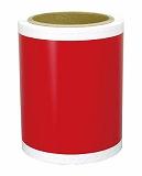【爆売りセール開催中!】 MAX MAX カッティングマシン ビーポップ ビーポップ 屋内用300mm幅シート 赤 赤 SLS3003N, 虎姫町:c858454f --- airfrance.parisianist.com