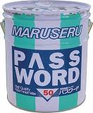 日本マルセル パスワード50 101033