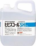 サラヤ 速乾性手指消毒剤 ヒビスコールSH 5L 42308