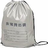 IRIS 避難袋セット HFS-12 HFS12