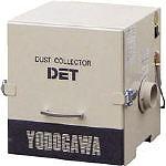 淀川電機 カートリッジフィルター集塵機(0.2kW)異電圧仕様品単相220V DET200A220V