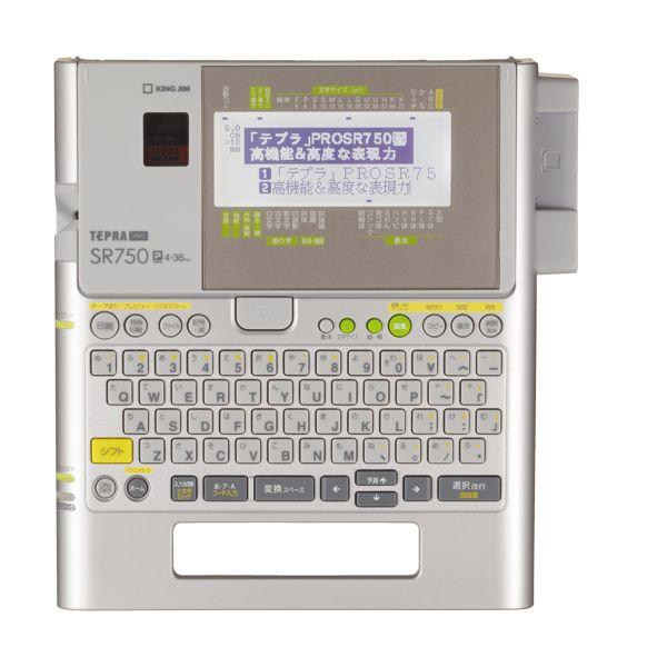 キングジム ラベルライター(テプラPRO SR750