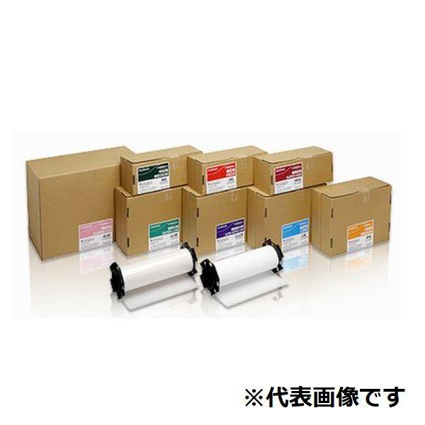 富士フイルム プレスケール(微圧用 4LW