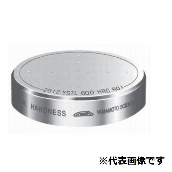 山本科学工具 硬さ基準片 HS-30