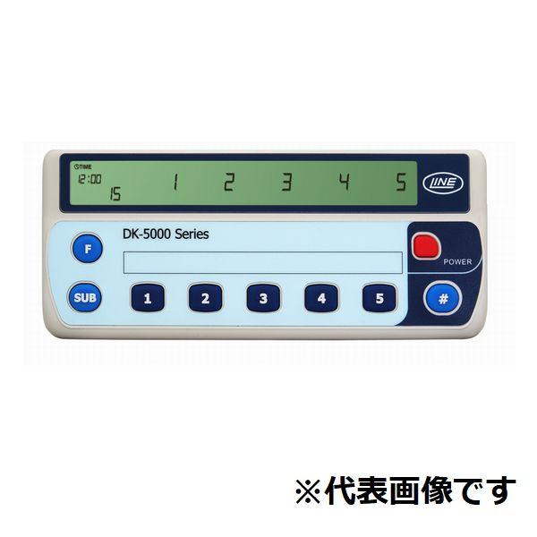 ライン精機 電子数取器 DK-5005B