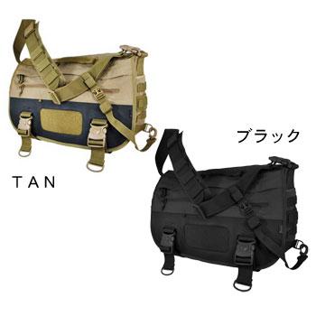 在庫販売 HAZARD4 ハザード4 Defense Courier ディフェンスクーリエ メッセンジャーバッグ 日本正規品