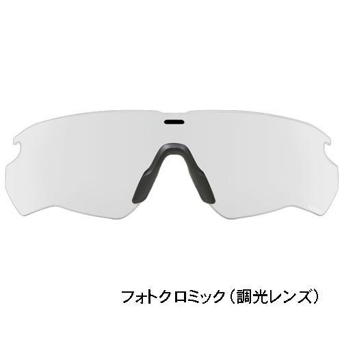 在庫販売 ESS クロスブレイド調光レンズ フォトクロミック CROSSBLADE 102-189-009