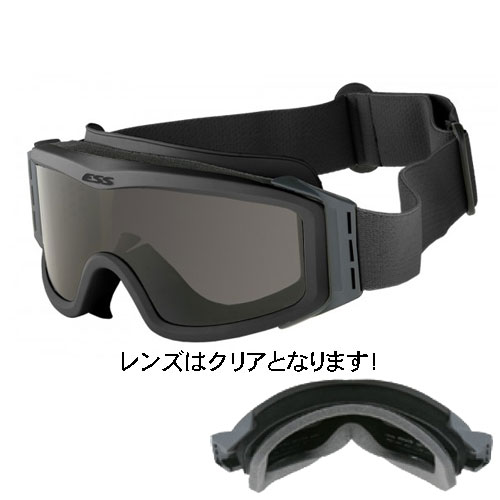 在庫販売 ESS Profile NVG Asian-Fit One プロファイルアジアンフィット クリアレンズのみ 740-0510 日本正規品