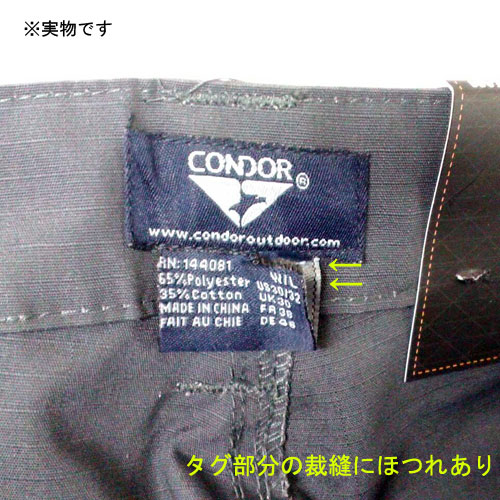 B品/特価 CONDOR コンドル タクティカルギア 608 タクティカルパンツ/ミリタリーパンツ(パンツ内側 腰部分の裁縫にほつれあり)
