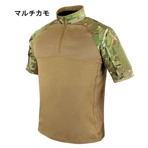 在庫販売 CONDOR コンドル タクティカルギア ショートスリーブ コンバットシャツ 半袖 マルチカモ 101144