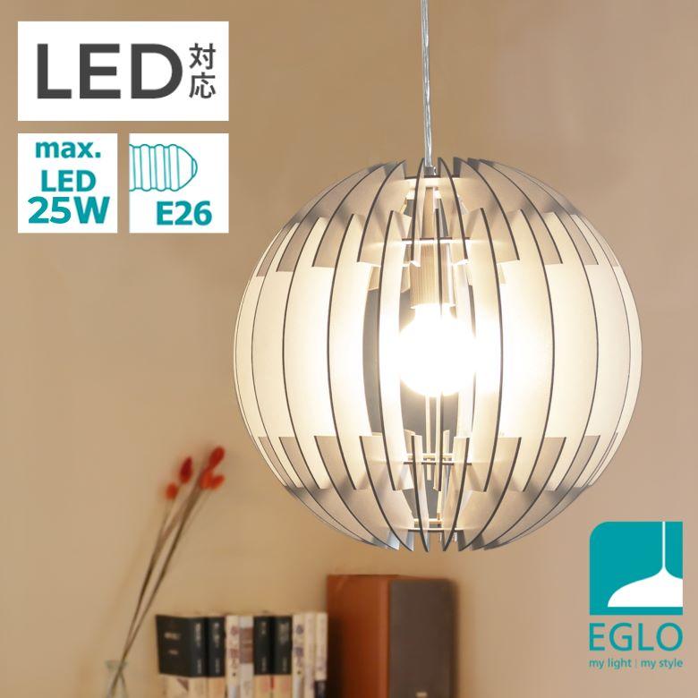 天然素材の木材を使用し ボリューム感のあるペンダントライト 羽根のあいだから放たれる光のアングルが 見たことのない美しい空間を演出します 66%引き EGLO LEDペンダントライト OLMERO テレビで話題 40cm 204428J ※電球別売※ リビング ダイニング インテリア 室内照明 かわいい 明かり カフェ風 おしゃれ 天井照明 北欧 灯り 照明 ライト 人気上昇中 エグロ デザイナーズ