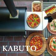 ポータブルピザオーブン KABUTO かぶと ピザ窯 家庭用 ピザ釜 アウトドア ピザ キャンプ 屋外用 本格ピザ 送料無料