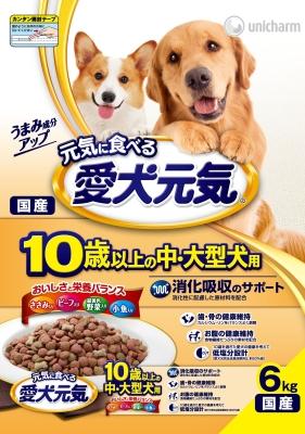 ユニ チャーム 初売り 愛犬元気 10歳以上 中大型犬 ビーフ 国内正規品 ささみ 緑黄色野菜 小魚 6.0KG