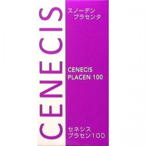 【送料無料】セネシス プラセン100 プラセンタエキス原液 50ML
