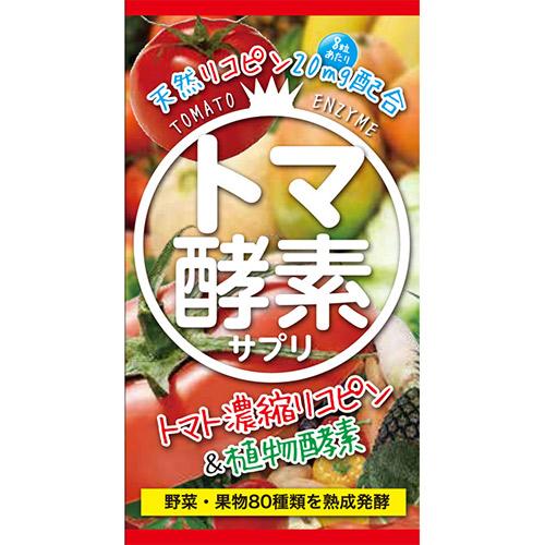 【送料無料】ウェルネスジャパン トマ酵素N 120粒X12個セット