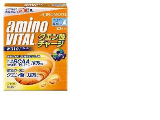 味の素 アミノバイタル クエン酸チャージウォーター 10GX20包