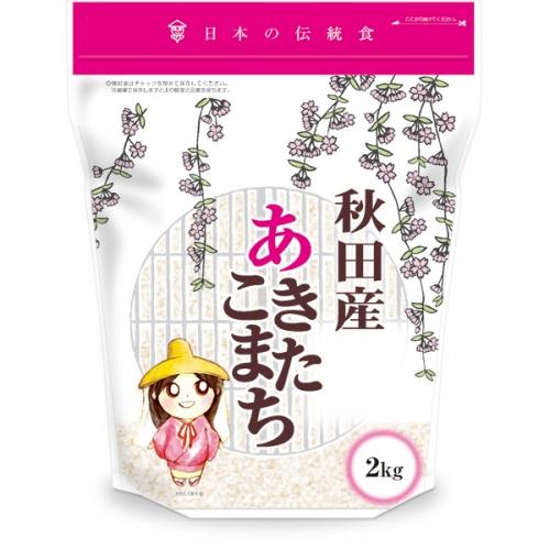 オリジナル カカシ米穀 ●スーパーSALE● セール期間限定 秋田県産あきたこまち 2KG