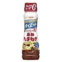 日清ドレッシング 格安SALEスタート ダイエット黒酢玉ねぎ 情熱セール 185MLX3個セット