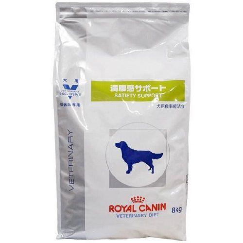 【特別療法食】ロイヤルカナン 犬用 満腹感サポート ドライ 8KG
