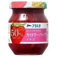 セット販売 毎週更新 アヲハタ カロリーハーフ 150GX6個セット イチゴ 安い