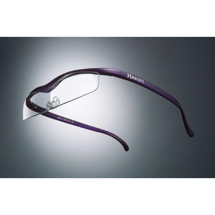 ハズキルーペ クール クリアレンズ 1.32倍 紫