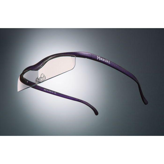 ハズキルーペ クール カラーレンズ 1.32倍 紫