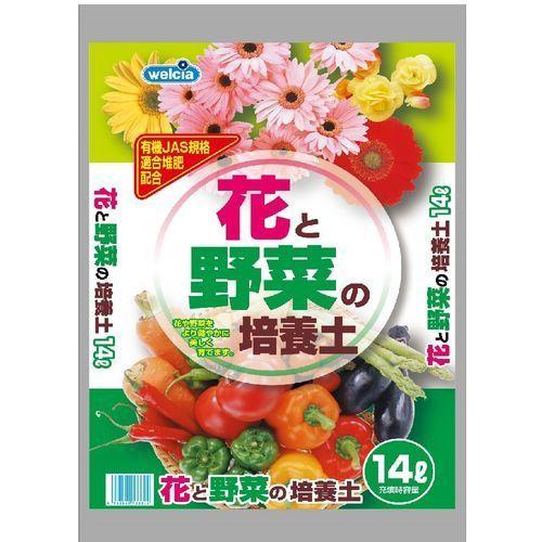 商店 ウエルシア限定 花と野菜の培養土 スーパーSALE セール期間限定 14L ※お一人様2点まで