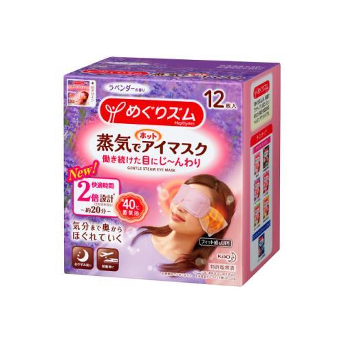 【送料無料】【あす楽】花王 めぐりズム 蒸気でホットアイマスク ラベンダー 12枚(12個セット)