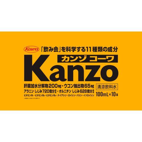 興和新薬 カンゾコーワドリンク 100ML×10本×5個セット