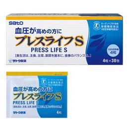 佐藤製薬 直営店 プレスライフS 4粒X30包 交換無料