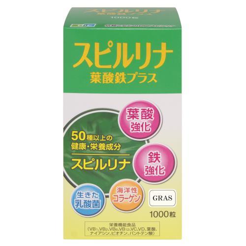 【あす楽】スピルリナ葉酸鉄プラス 1000錠