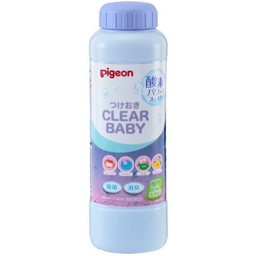 ピジョン つけおきCLEAR BABY 粉末タイプ 本体 350G 酸素系漂白剤