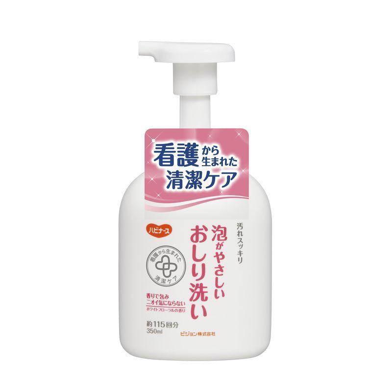 セール品 ピジョンタヒラ ハビナース 泡がやさしいおしり洗い 350ML 配送員設置送料無料 おしり洗い液 ホワイトフローラルの香り