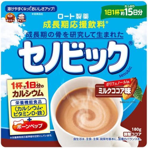 セノビック ミルクココア味 スピード対応 全国送料無料 180G 新発売