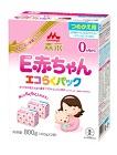 【送料無料】【ケース販売】森永エコらくパックつめかえ用E赤ちゃん400GX2袋X12箱セット