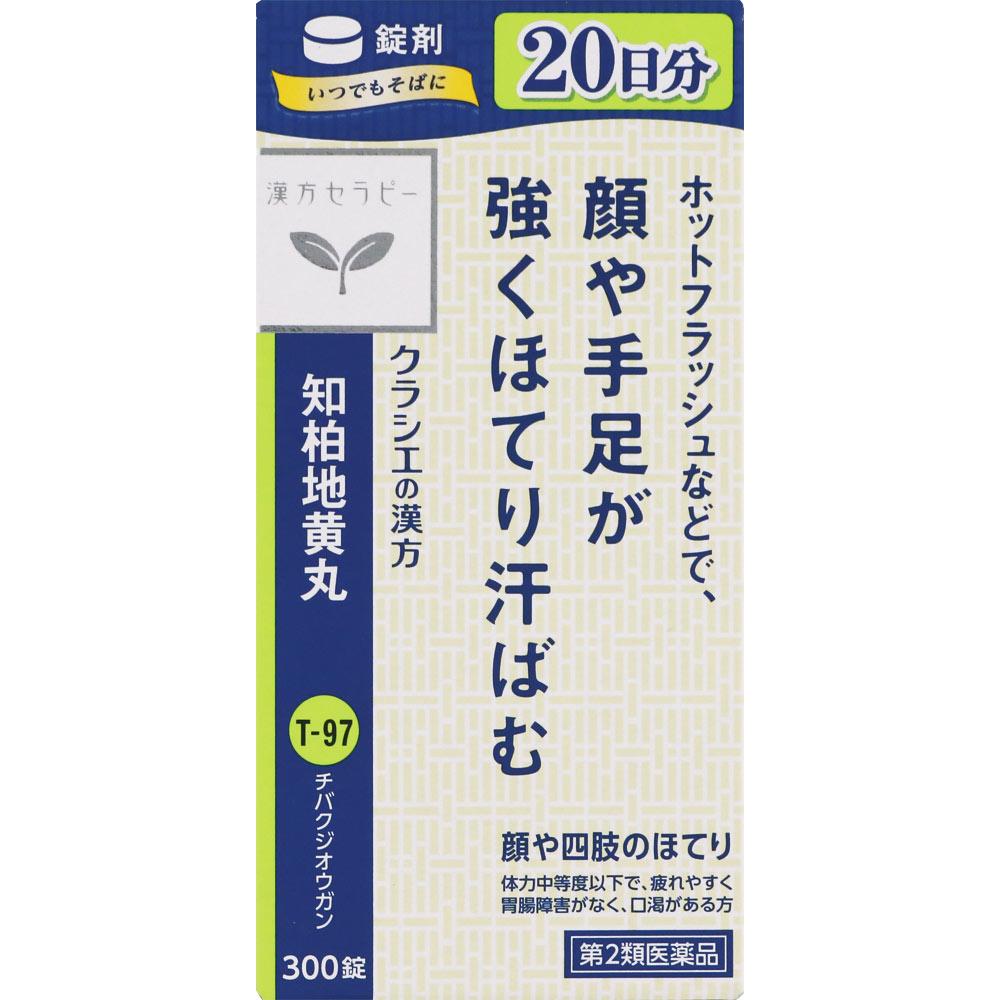 3個セット 送料無料 保障 あす楽 JPS知柏地黄丸料エキス錠N ※アウトレット品 第2類医薬品 300錠