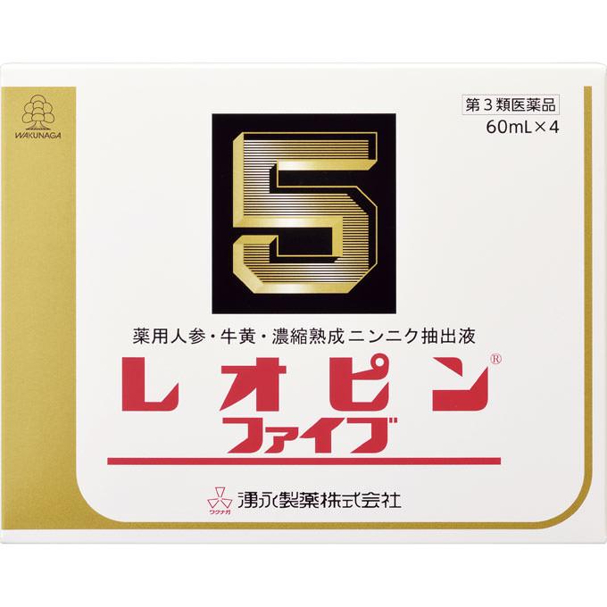【第3類医薬品】レオピンファイブ 60mL×4本